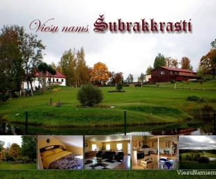 Шубраккрacти (Subrakkrasti) Гостевой дом