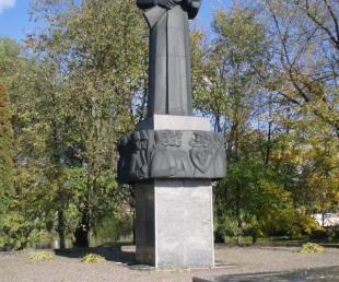 Piemineklis Rēzeknes atbrīvotājiem  1941-1945
