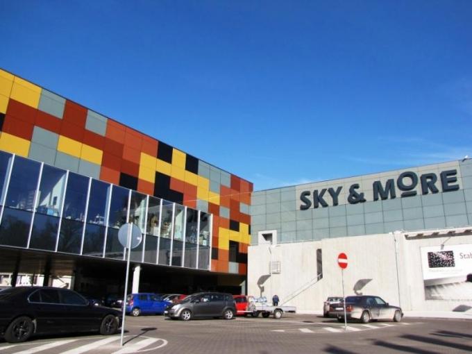 SKY&MORE Iepirkšanās centrs
