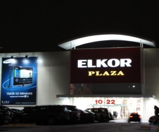 Elkor Plaza  Shopping center