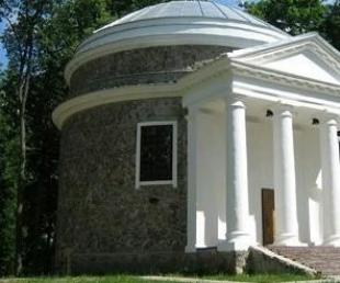 Borhu dzimtas kapela