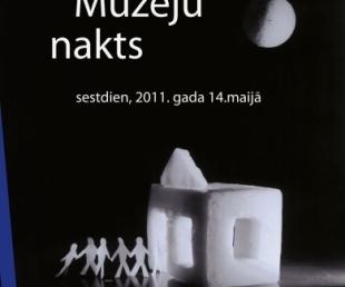 Muzeju nakts 2011(ARHĪVS)