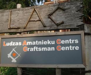 Ludzas amatnieku centrs