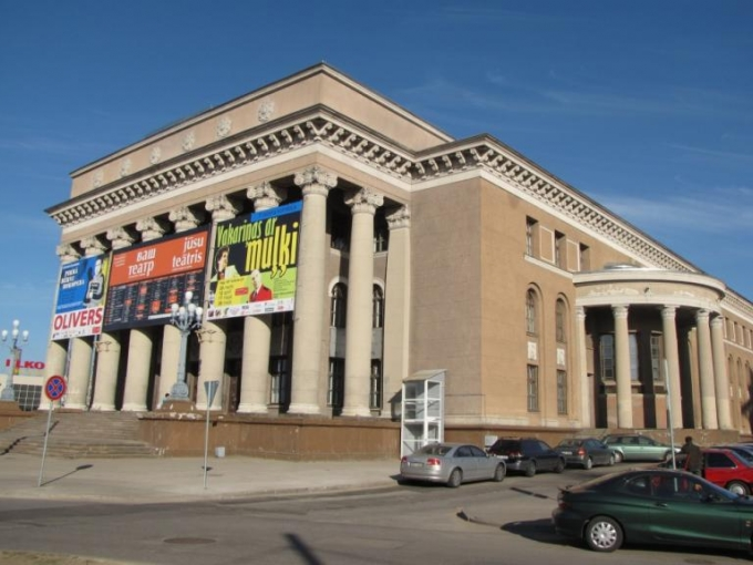 VEF Cultural Palace