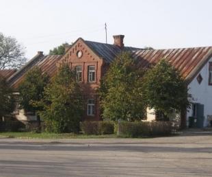 Subates Vēsturiskais Centrs