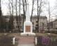 2.pasaules kara upuru kapi Dagdā
