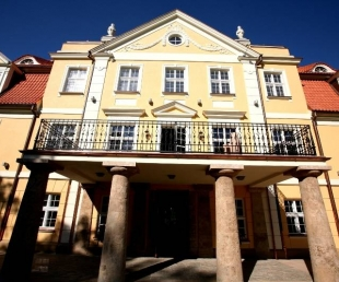 Поместье Малпилс (Malpils muiza) Гостиница