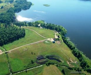 Pušas ezers