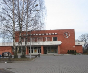 Salaspils Culture House ''Enerģētiķis''