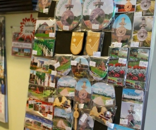 Информационно-туристический центр Эмбуте