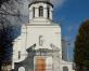 Ilūkstes Romas katoļu baznīca