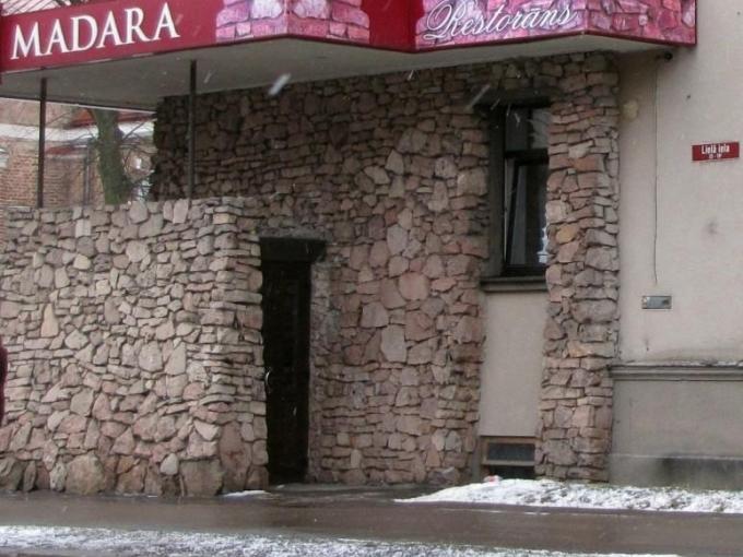 Madara  Restorāns