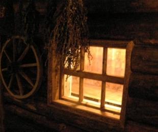 Sauna Aiz Anninas lodzina