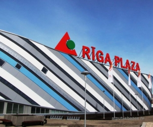 Riga Plaza Торговый центр