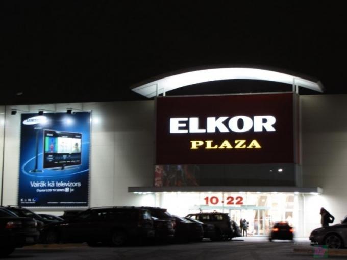 Elkor Plaza  tirdzniecības centrs