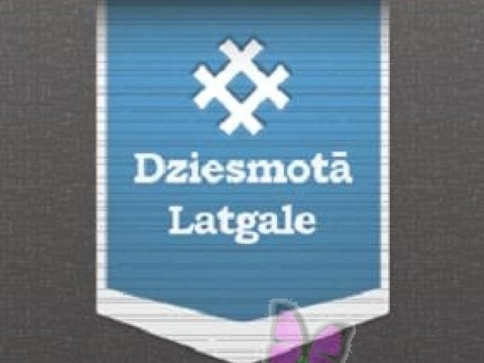 """Daugavpilī jauns multimediju resurss – """"Dziesmotā Latgale""""(ARHĪVS)"""