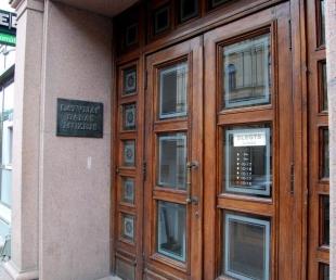 Latvijas Dabas muzejs