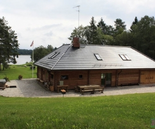 Умури (Umuri) Гостевой дом