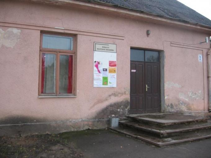 Ikšķiles kultūras biedrības nams