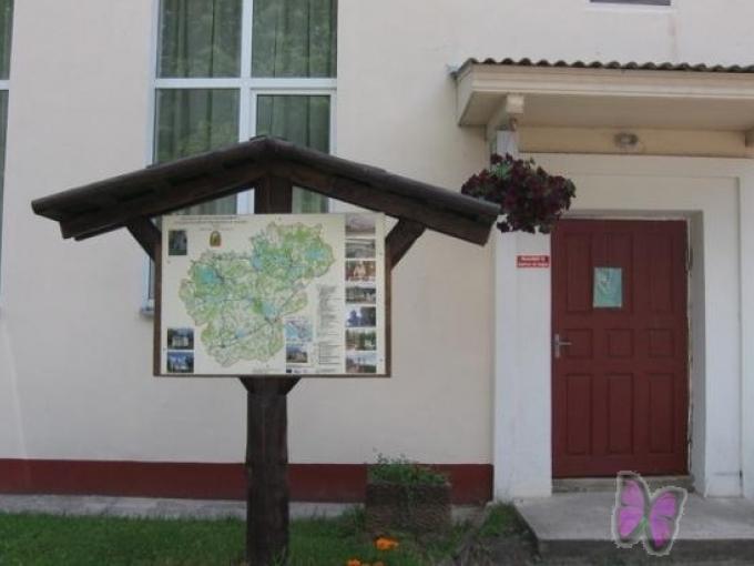 Aglonas novada Uzņēmējdarbības atbalsta centrs