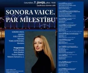 """""""Rīgas festivāla"""" koncerti Saulkrastos(ARHĪVS)"""