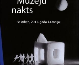 Muzeju nakts  pasākumi Daugavpils novadpētniecības un mākslas muzejā(ARHĪVS)