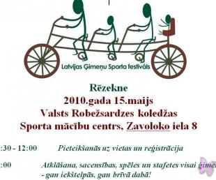 Latvijas Ģimeņu Sporta festivāls