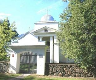 Gostiņu luterāņu baznīca