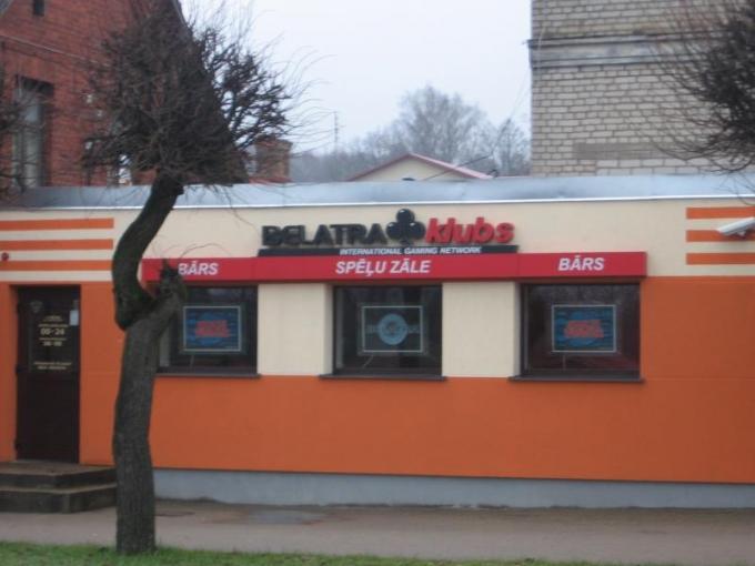 Belatra klubs