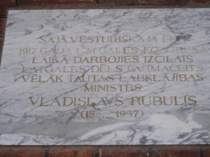 Vladislava Rubuļa piemiņas plāksne