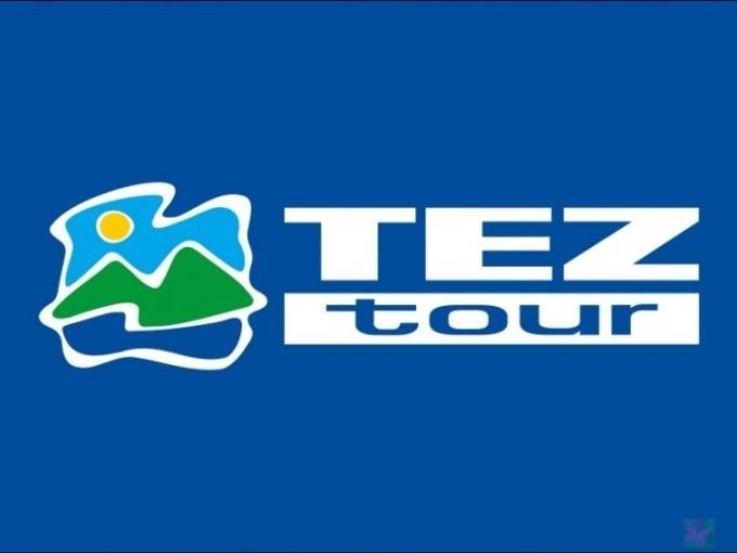 TEZ TOUR Tūrisma aģentūra