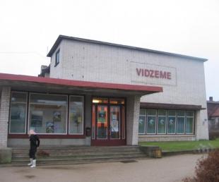 Кинотеатр Vidzeme