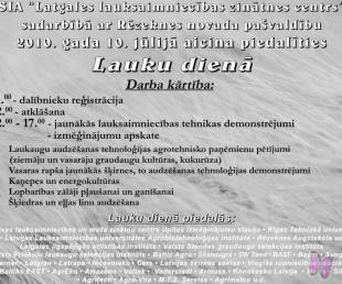 """Rēzeknes novada pašvaldība  organizē  ikgadējās   """"Lauku dienas"""""""