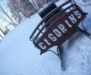 Cigorins горнолыжная база