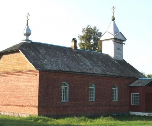 Borisovas (Borisovkas) vecticībnieku draudzes dievnams