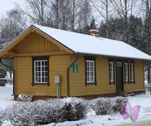 Ligatne tourism information centre