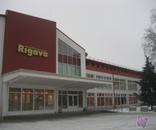 "Salaspils County House of Culture ""Rīgava"""