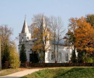Dricānu Sv. Sīmaņa un Sv. Jūdas Romas katoļu baznīca