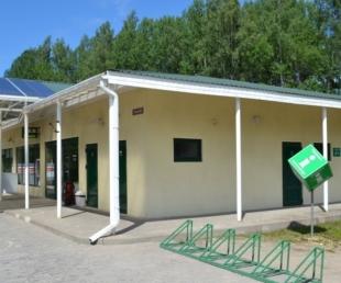 Objekta detalizēta meklēšana :: : Tourism information center of Vecpiebalgas