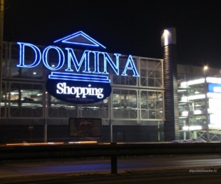 Domina shopping Shopping center