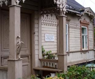 Valērijas Seiles māja un piemiņas plāksne