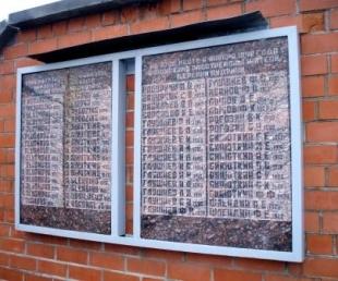 Nacistiskā režīma upuru piemiņas vieta