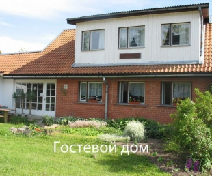 Dana Гостевой дом