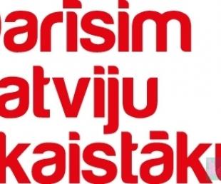 """Vislatvijas konkurss """"Darīsim Latviju skaistāku!""""(ARHĪVS)"""