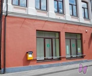 Jekabpils tourism information centre