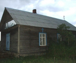 Paramonovas vecticībnieku draudzes dievnams