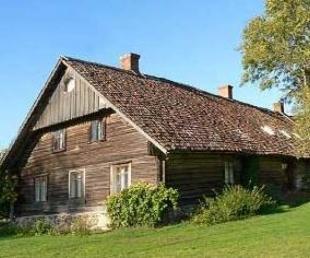 Ķempēni Гостевой дом