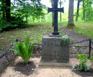 Cesvaines pilskalns -barona Ā.fon Vulfa kapa vieta.