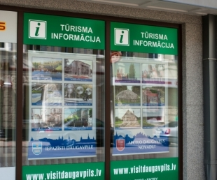 Tуристический информационный центр Даугавпилса
