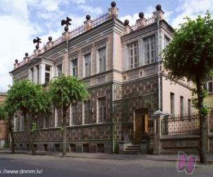 Septembra pasākumi Daugavpils novadpētniecības un mākslas muzejā(ARHĪVS)